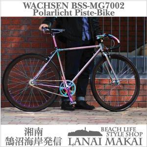 "【WACHSEN ピストバイク】BSS-MG7002 ""Polarlicht"" 湘南鵠沼海岸発信|lanai-makai"