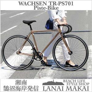 "【WACHSEN ピストバイク】TR-PS701 ""TRAILER トレーラー""湘南鵠沼海岸発信|lanai-makai"