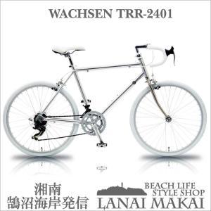 "【WACHSEN 24インチアルミロード】TRR-2401 ""湘南鵠沼海岸発信""|lanai-makai"