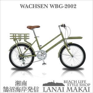 "【WACHSEN カーゴバイク】WBG-2002 ""ROKE ローク""湘南鵠沼海岸発信|lanai-makai"