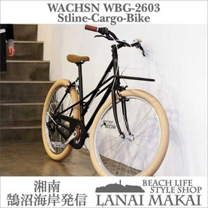 "【WACHSEN カーゴバイク】WBG-2603 ""STLINE ストライン"" 湘南鵠沼海岸発信|lanai-makai"