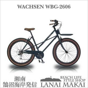 "【WACHSEN カーゴバイク】WBG-2606 ""GRANDY グランディー""湘南鵠沼海岸発信|lanai-makai"