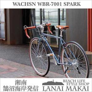 "【WACHSEN ロードバイク】WBR-7001 ""SPARK スパーク"" 湘南鵠沼海岸発信 lanai-makai"