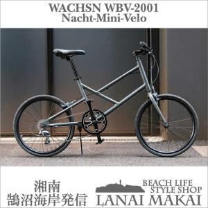 "【WACHSEN ミニベロ】WBV-2001 ""Nacht ナハト""  湘南鵠沼海岸発信|lanai-makai"