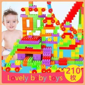 2日限定限定セール 子供 知育玩具 大きいブロック 積み木 おもちゃ 幼児 女の子 290ピース 収...