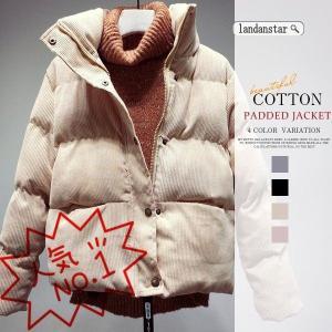 コート レディース 40代 冬  中棉ジャケット ステンカラーコート 中棉アウター 無地 可愛い 暖...