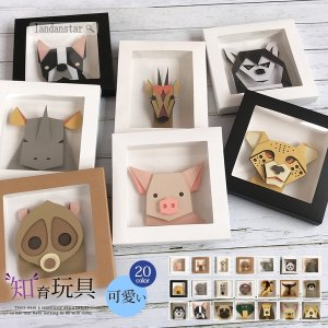 フォトフレーム 動物 DIY デザイン ハンドメイド 知育玩具 インテリア プレゼント 可愛い 壁 ...