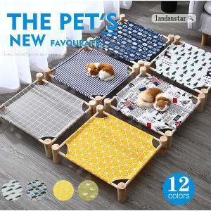 送料無料 ペット ベッド 猫 小型犬 高級 洗える クッション ハンモック 通気性 ペットハウス 簡...