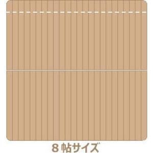 ウッドカーペット 8帖 1辺カット フローリング カスタマイズ カット加工 wood 981|landmark
