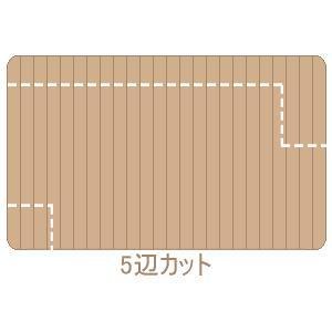 5辺カット ウッドカーペット コルク フローリング wood 加工 カスタマイズカット 980-5cut|landmark