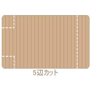 5辺カット ウッドカーペット コルク フローリング wood 加工 カスタマイズカット 980-5cut|landmark|02
