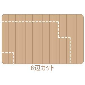6辺カット ウッドカーペット コルク フローリング wood カスタマイズカット加工 980-6cut|landmark