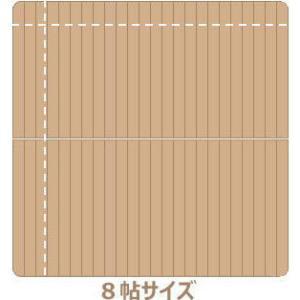 ウッドカーペット 8帖サイズ 加工 3箇所カット wood カスタマイズカット 981+982|landmark