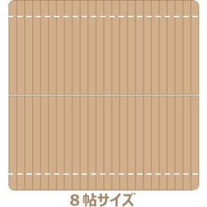 ウッドカーペット 8帖サイズ 2箇所カット コルク フローリング カスタマイズ加工 981×2|landmark