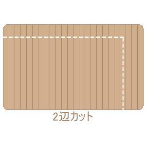 2辺カット ウッドカーペット コルクカーペット サイズ加工 カスタマイズ フローリング 982|landmark