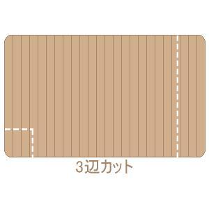 3辺カット ウッドカーペット コルク フローリング wood 加工 カスタマイズカット 983|landmark