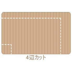 4辺カット ウッドカーペット コルク フローリング サイズカット カスタマイズ加工 wood 984|landmark