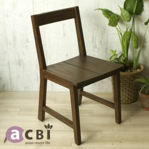 アウトレット アジアン家具 ダイニングチェア 椅子 いす チーク 無垢 木製 アクビィ カフェ ACC310KA landmark