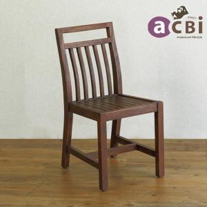 アウトレット アジアン家具 ダイニング チェア 椅子 いす チーク 無垢 木製 おしゃれ アクビィ カフェ ACC320KA |landmark