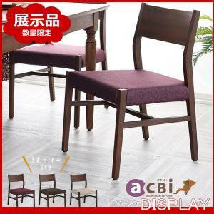 アウトレット 展示品 数量限定 ダイニングチェア 単品 木製 チーク 無垢 椅子 いす おしゃれ アジアン家具 スニック アクビィ ナチュラル ACC360KA|landmark