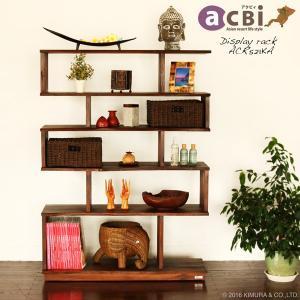 ディスプレイラック 収納 リビング インテリア アジアン家具 チーク 無垢 木製 ウォーターヒヤシンス