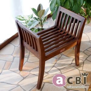 アウトレット アジアン家具 エスニック スツール カルティニ クラブチェア チーク 無垢 木製 椅子 アクビィ ACS130KA landmark