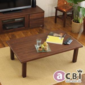 アジアン家具 エスニック センターテーブル 机 チーク 無垢 木製 北欧  アクビィ ACT013KA|landmark