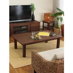 アジアン家具 エスニック センターテーブル 机 チーク 無垢 木製 北欧  アクビィ ACT013KA|landmark|04