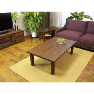 アジアン家具 エスニック センターテーブル 机 チーク 無垢 木製 北欧  アクビィ ACT013KA|landmark|05