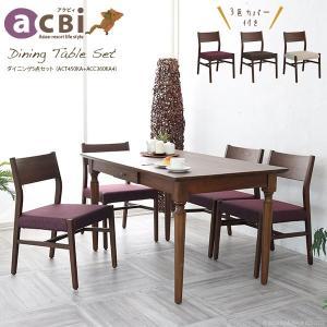 開梱設置無料 アジアン家具 ダイニングテーブルセット 4人用 5点セット チーク無垢材 天然木製  伸長 おしゃれ アクビィ ACT450KA1ACC360KA4 landmark
