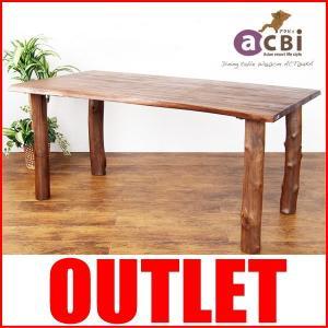 アクビィ ダイニングテーブル 160cm幅 ACT640KA