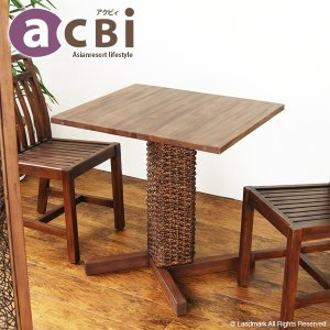 アジアン家具 カフェテーブル ダイニングテーブル 机 チーク 無垢 木製 北欧 アクビィ 四角 ACTS69DK landmark