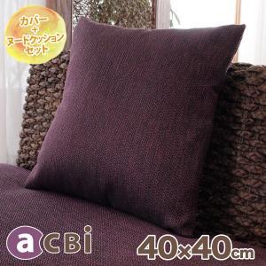 クッション 角型 40cm アジアン エスニック バリ カラー5色 アクビィ ACU040|landmark
