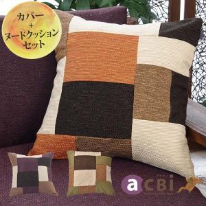クッション 正方形 おしゃれ 45×45cm 角型 カバー 無地 カラー3色 アジアン雑貨 バリ パッチワーク アクビィ ACU045XM|landmark