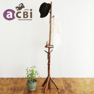 【ポイント】 @CBi(アクビィ)シリーズの木製ポールハンガーラック。木そのものの素材を活かしたデザ...