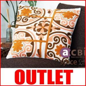 アジアン家具 エスニック  クッション ピロー 刺繍 ステッチ アクビィ スパイス AZD004-2|landmark