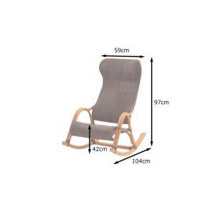 ロッキングチェア パーソナルチェア いす 籐家具 木製 ラタン おしゃれ ナチュラル 和 C100CB landmark 06