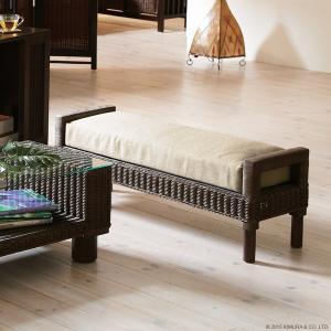 アジアン家具 エスニック ベンチ スツール ソファー いす チェア ラタン 木製 モダン おしゃれ C117-2AT|landmark