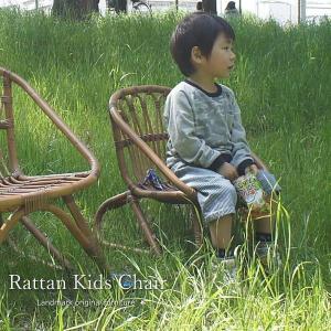 キッズチェア ラタンチェア 子供椅子 いす 籐 ラタン 家具 アジアン おしゃれ アンティーク調 木製 C155SME|landmark