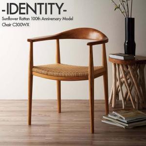 ナチュラル ダイニングチェアー 椅子 パーソナルチェア チーク無垢 木製 ラタン 籐 肘掛け 北欧 C300WX7|landmark