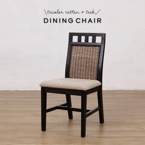 アジアン家具 エスニック ダイニングチェア いす 椅子 木製 籐 ラタン モダン カフェ C307AT の写真