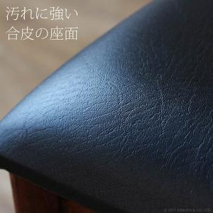 アジアン家具  ダイニングチェアー 合成皮革 チーク無垢 木製 おしゃれ 北欧 椅子 いす C340KA|landmark|04