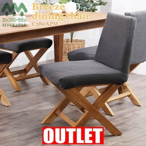 ダイニングチェア 椅子 いす 食卓 チーク無垢木製 おしゃれ 北欧 ナチュラル breeze ブリーズ C380XPM|landmark