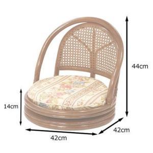 和風 座いす 回転椅子 籐 ラタン チェア ナチュラル おしゃれ アジアン C400HRJ|landmark|06