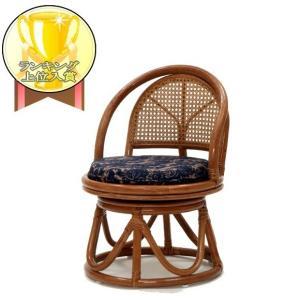 籐回転いす チェアー 高座椅子 ラタン コンパクト 省スペース 一人用 膝痛 和風 ナチュラル C402HRE|landmark