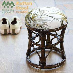 籐 スツール 椅子 ラタン チェアー 木製 いす おしゃれ ナチュラル クッション 和 C406BRC|landmark