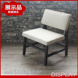 アウトレット 展示品 数量限定 ダイニングチェア 椅子 いす ソファーダイニング用 1P 木製 おしゃれ アジアン家具 C408AT|landmark