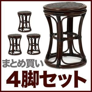籐 スツール 椅子 いす ラタン チェア おしゃれ まとめ買い 4脚セット アジアン 和風 C412CB4|landmark