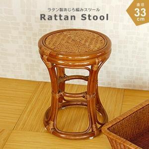 スツール 籐 ラタン 椅子 チェア 腰掛け 浴室 玄関 和 アジアン エスニック C412HR|landmark