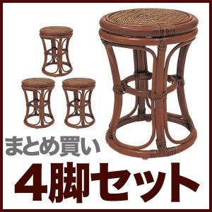 籐 スツール 4脚セット 椅子 ラタン チェア おしゃれ 木製  玄関 浴室 アジアン 和風 C412HR4|landmark